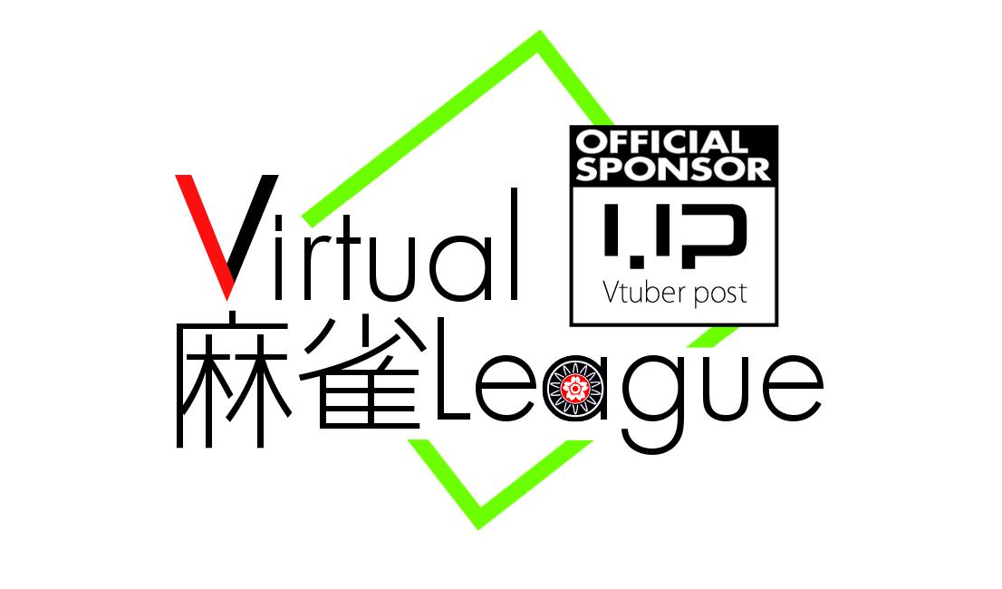 VMリーグ