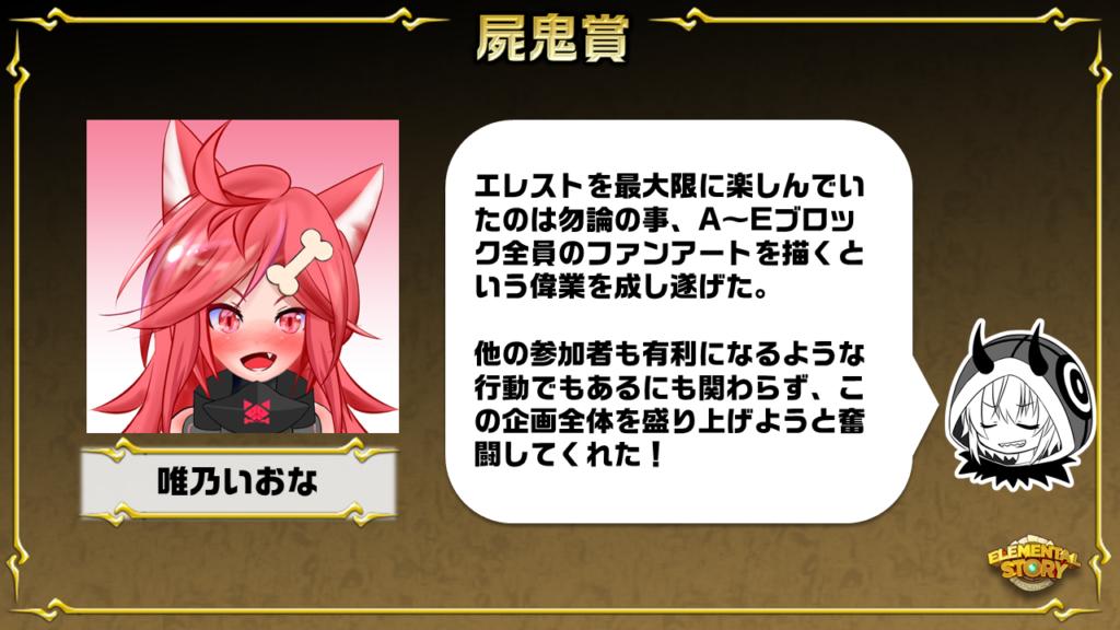 屍鬼賞_2