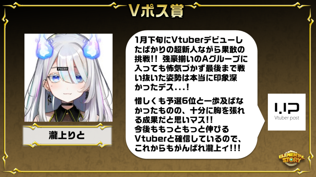 vpos賞_1